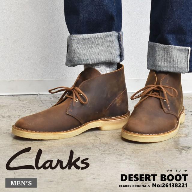 クラークス メンズ デザートブーツ カジュアル ブーツ 靴 ハイカット 本革 DESERT BOOT 26138221 CLARKS