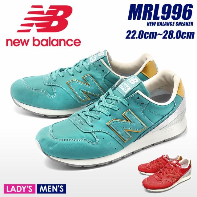ニューバランス スニーカー メンズ レディース MRL996 靴 ダッドシューズ カジュアル ローカット 赤 NEW BALANCE  msho ssho