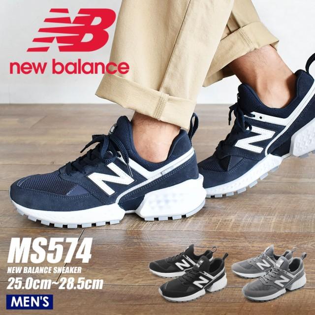 ニューバランス スニーカー メンズ シューズ 靴 黒 NEW BALANCE MS574 msho