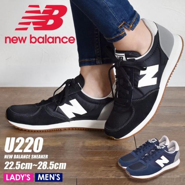 ニューバランス スニーカー メンズ レディース 靴...