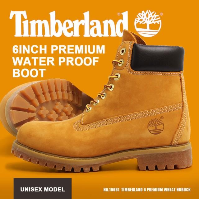 ティンバーランド ブーツ メンズ 6インチ プレミアム ウォーター プルーフ ウィート ヌバック 10061 靴 シューズ