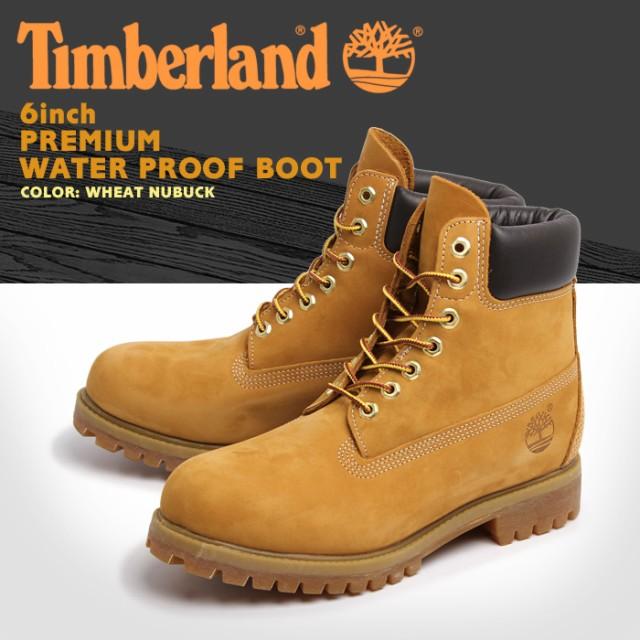 ティンバーランド ブーツ メンズ 6インチ プレミアム ウォーター プルーフ ウィート ヌバック 10061