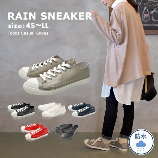 レインスニーカー レディース レインシューズ レインブーツ シューズ 靴 防水 撥水 雨 トドス TO-222 rain2