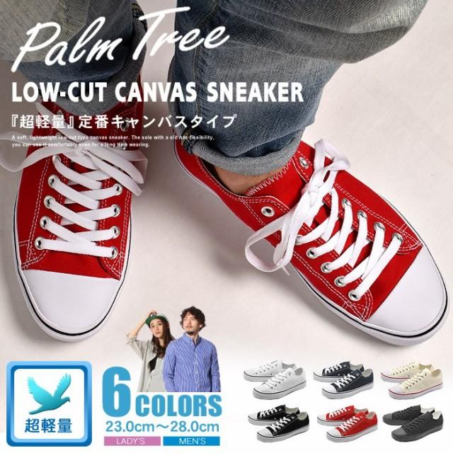 スニーカー レディース メンズ キャンバス ローカット 靴 シューズ シンプル PT-304 PALM TREE パームツリー