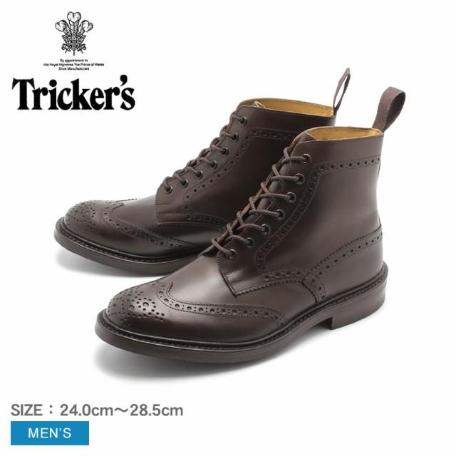 トリッカーズ ダイナイトソール メンズ シューズ ストウ 紳士靴 ウィングチップ TRICKER'S STOW 5634 10