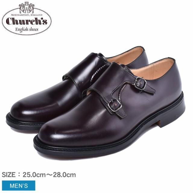 チャーチ ドレスシューズ メンズ レザー フォーマル シューズ 靴 ランボーン ダブルモンク CHURCH LAMBOURN 6170 54