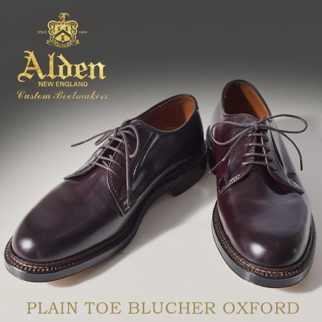 ALDEN オールデン ドレスシューズ メンズ プレーン トゥ ブルッチャー オックスフォード シューズ 靴 紳士 990