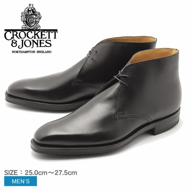 革靴 メンズ 本革 チャッカブーツ クロケット&ジョーンズ  TETBURY 5072-4015-25 CROCKETT&JONES