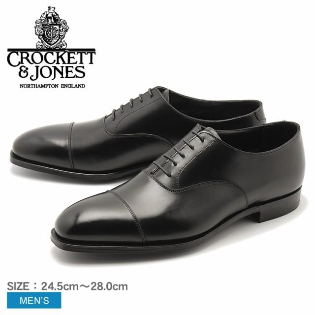 ビジネスシューズ メンズ 本革 革靴 ストレートチップ ドレスシューズ クロケット&ジョーンズ CROCKETT&JONES AUDLEY