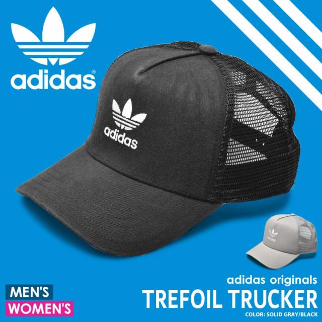 8889cda4398b25 アディダス オリジナルス キャップ 帽子 メンズ レディース トレフォイル トラッカー ADIDAS ORIGINALS
