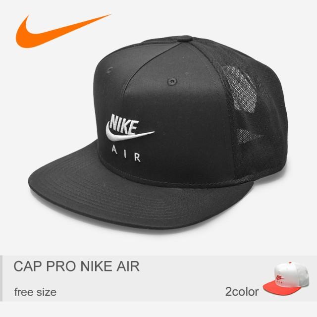 NIKE ナイキ 帽子 キャップ プロ ナイキ エア 891299 メンズ レディース