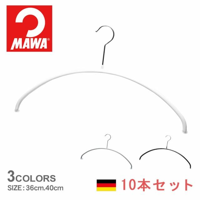 【クリアランス中!】マワ ハンガー エコノミック...