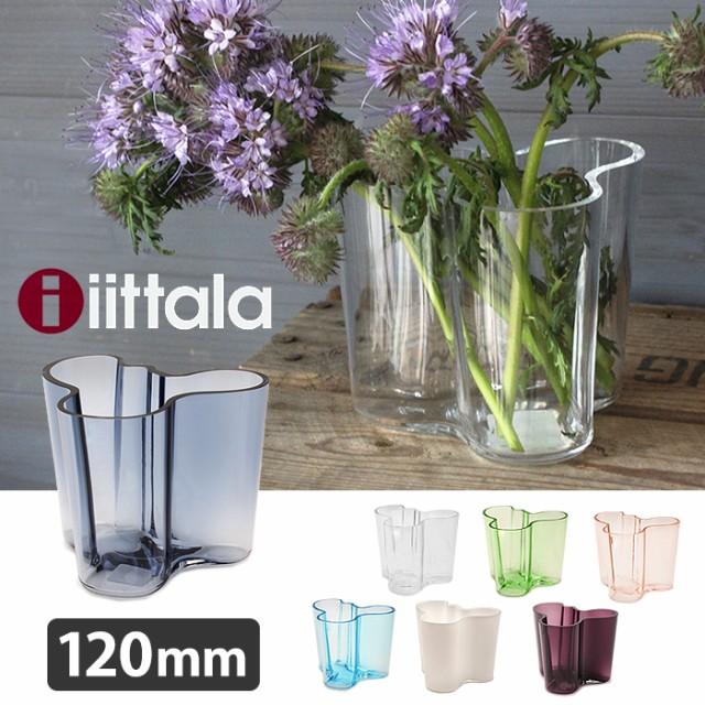 イッタラ アルヴァ・アアルト フラワーベース 120mm 花瓶 ガラス 北欧 おしゃれ インテリア IITTALA【ラッピング対象外】