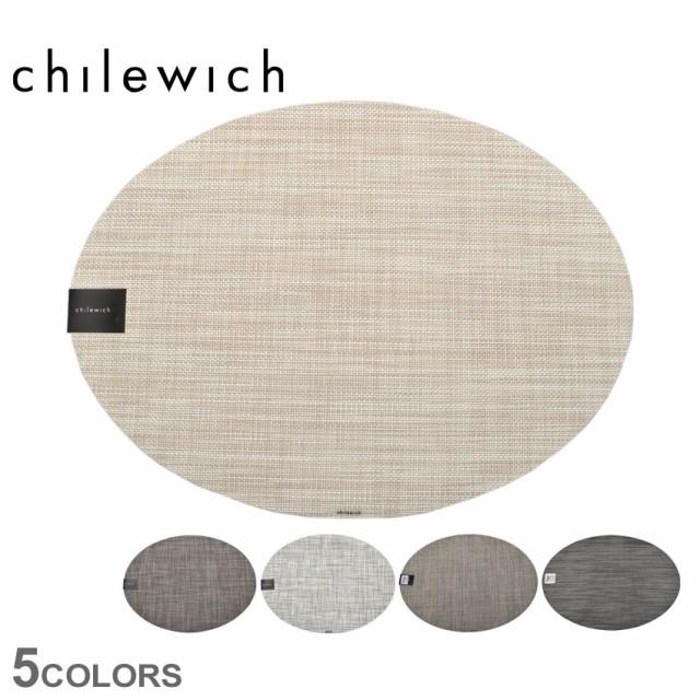 チルウィッチ ランチョンマット プレースマット ミニバスケットウィーブ オーバル インテリア おしゃれ 北欧 CHILEWICH 100130