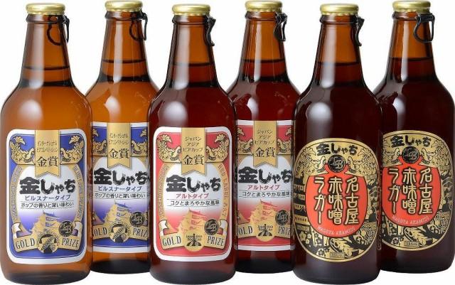贈り物特集 金しゃち金賞受賞6本(金しゃちビール...