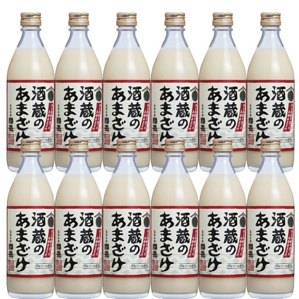国盛 酒蔵のあまざけ (甘酒)ノンアルコール (...