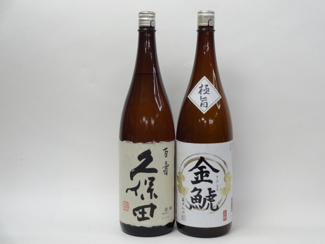 特選日本酒セット 久保田 金鯱 スペシャル2本セッ...