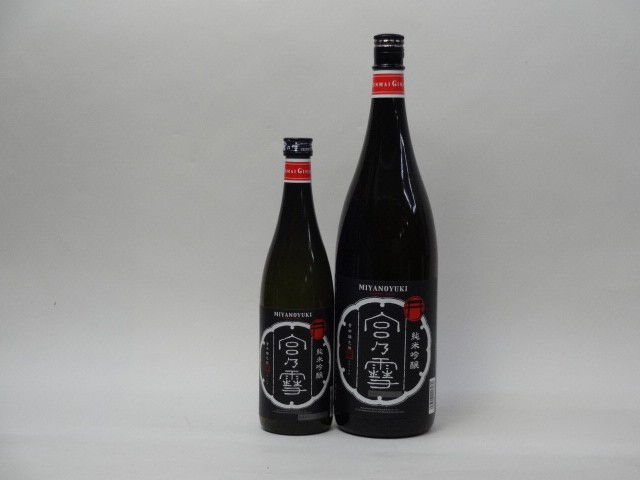 特選日本酒セット 宮の雪 2本セット(純米吟醸720...
