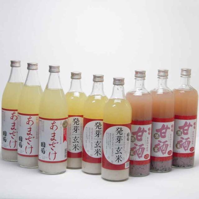甘酒3本セット 篠崎 国菊 あまざけ ノンアルコー...