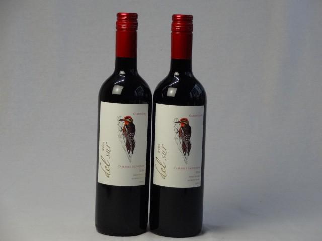 2本セット フルボディ赤ワイン デルスール カベル...