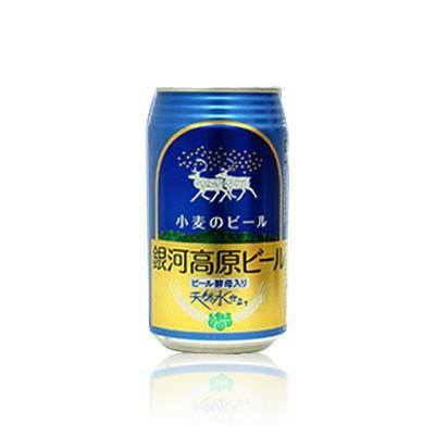 銀河高原 小麦のビール350ml(24本入) 銀河高...