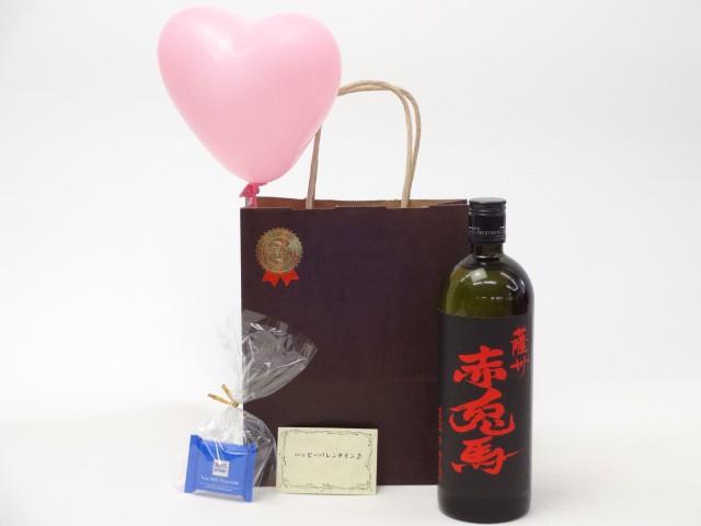 ホワイトデーギフトセット 焼酎セット(濱田酒造 ...
