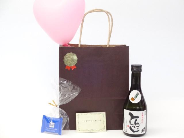 贈り物セット 日本酒セット(安達本家酒造 四日市...