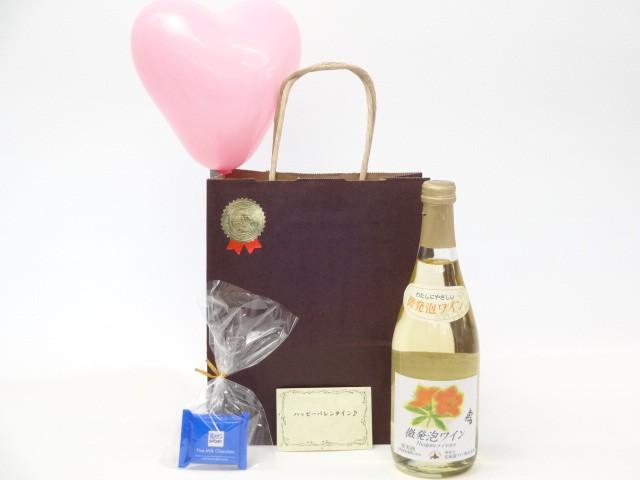 贈り物セット ワインセット(北海道産葡萄100% お...