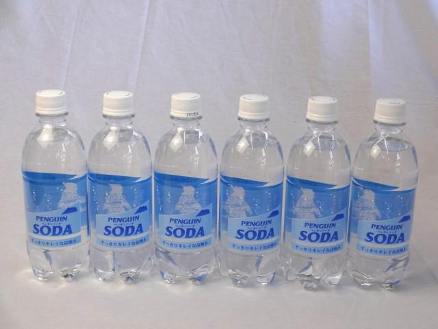 ペンギンソーダ ペット 炭酸水 ペットボトル 50...