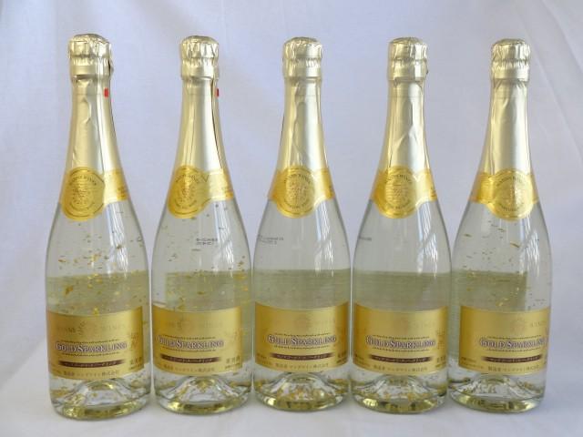 5セット マンズ ゴールド スパークリングワイン ...