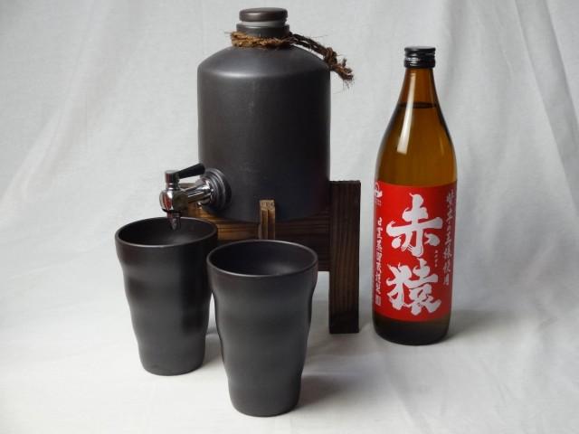 焼酎サーバーセット豪華版1100cc(紫芋の王様使用...