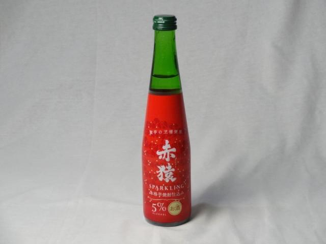 小正醸造 赤猿芋焼酎 スパークリング (あかざるス...