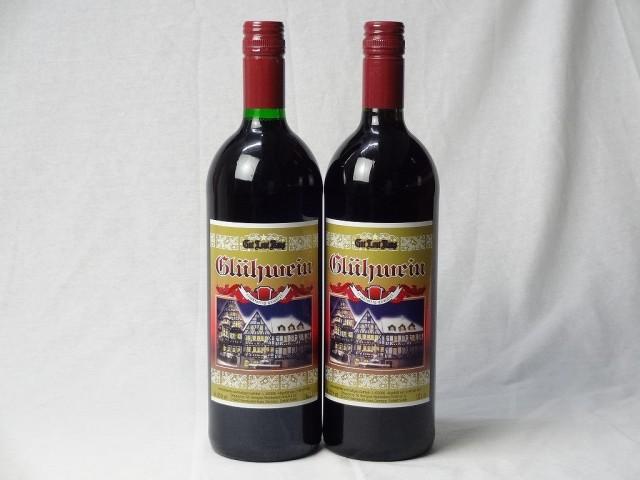 ドイツホット赤ワイン2本セット ゲートロイトハウ...