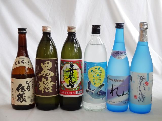黒糖焼酎6本セット 黒麹仕込み 甕壺三年貯蔵海亀...