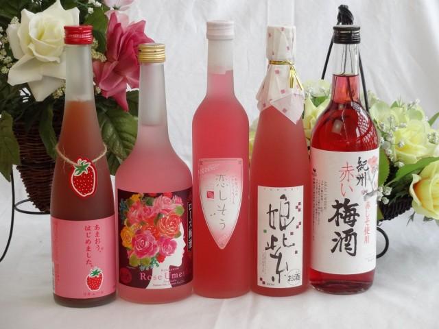 リキュールリキュール5本セット 中埜酒造 ローズ...
