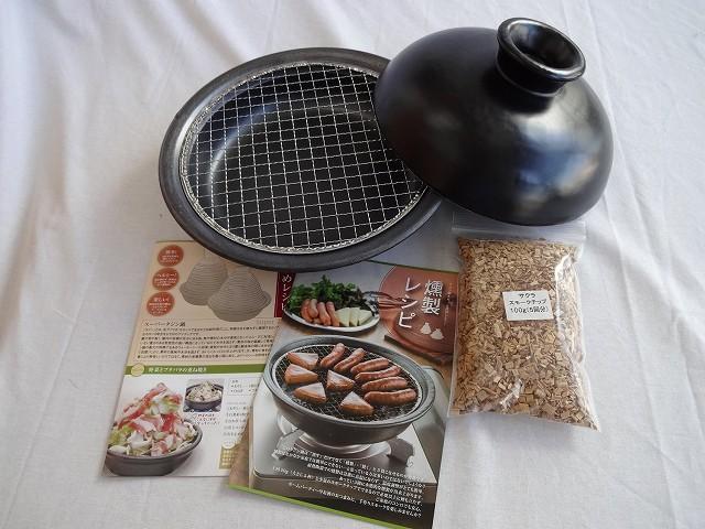 訳ありパーティ鍋セット 日本製萬古焼き燻製も出...