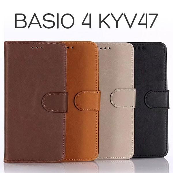 BASIO4 KYV47 ケース 手帳型 アンティーク調 カバ...