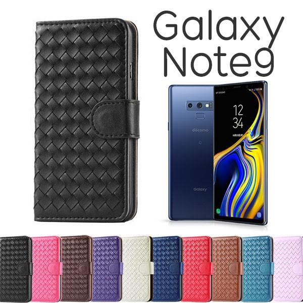Galaxy Note9 SC-01L SCV40 ケース 手帳型 編み込...