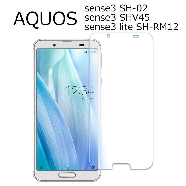AQUOS sense3 SH-02M SHV45 sense3lite SH-RM12 ...