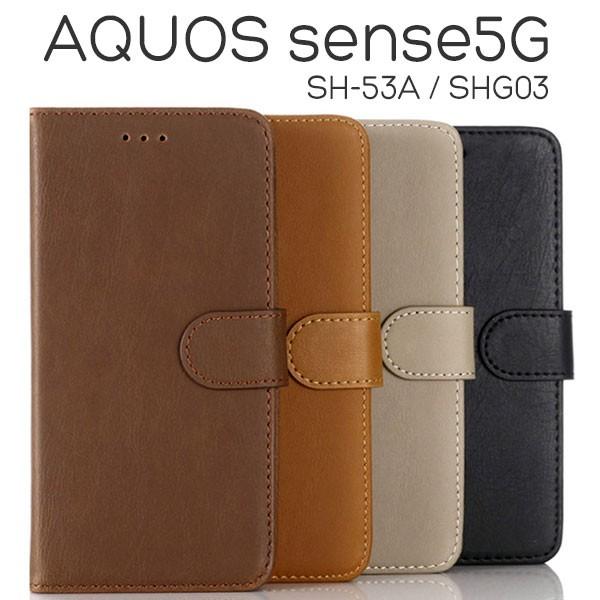 AQUOS sense5G SH-53A SHG03 ケース 手帳型 アン...