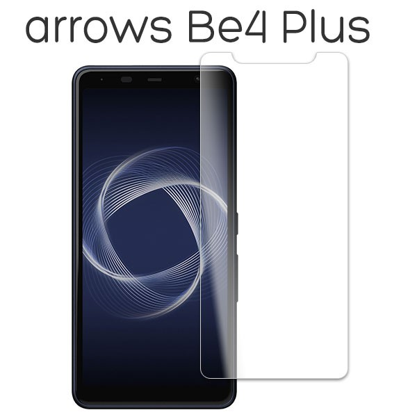 arrows Be4 Plus F-41B フィルム 液晶保護 9H強化...