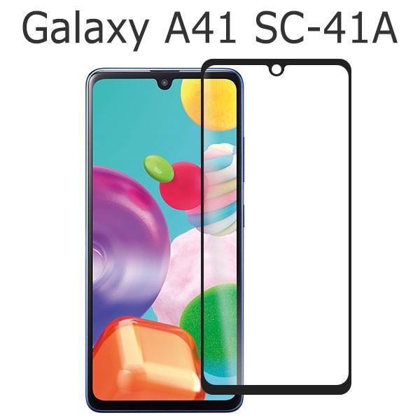Galaxy A41 SC-41A SCV48 フィルム 液晶保護 3D全...