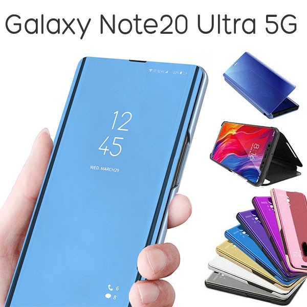 Galaxy Note20 Ultra 5G SCG06 ケース 手帳型 半...