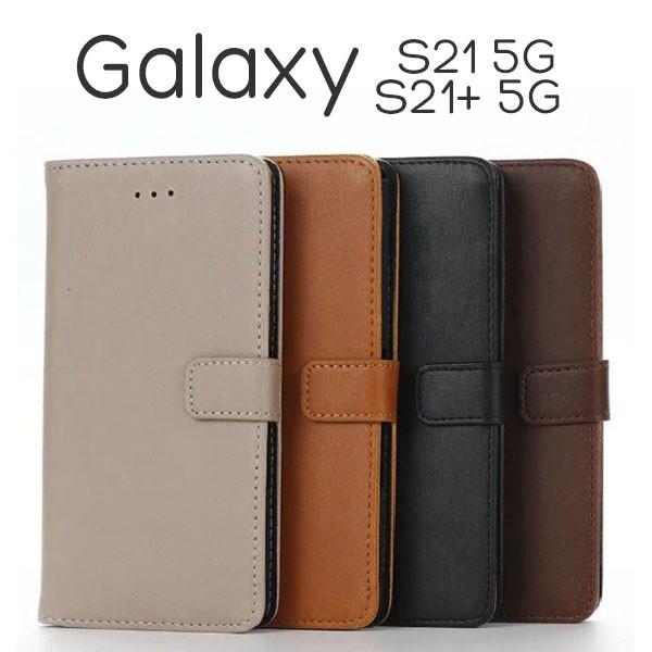 Galaxy S21 5G S21+ 5G ケース 手帳型 アンティー...