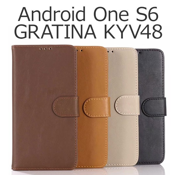 Android One S6 GRATINA KYV48 ケース 手帳型 ア...