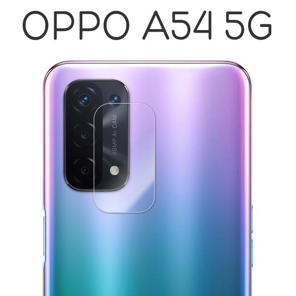 OPPO A54 5G フィルム カメラレンズ保護 9H強化ガ...