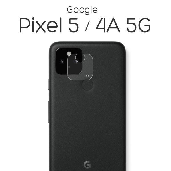 Google Pixel5 Pixel4a 5G フィルム カメラレンズ...