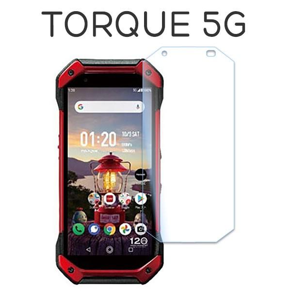 TORQUE 5G フィルム 液晶保護 ブルーライトカット...