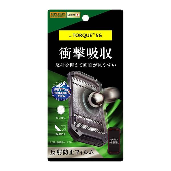 TORQUE 5G フィルム 液晶保護 衝撃吸収 反射防止 ...