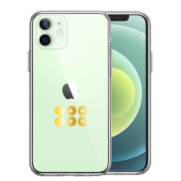 iPhone12 iPhone12Pro ケース ハードケース ハイ...